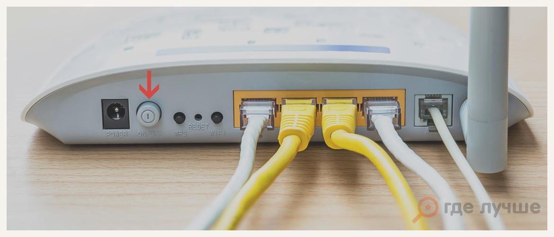 Скорость интернета падает при скачивании. Почему скорость закачки извне резко падает?