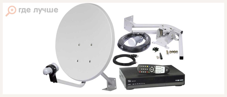 сколько стоит спутниковый интернет