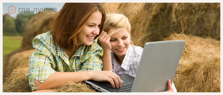 программа интернет в деревнях