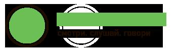 Интернет-провайдер Зеленая точка